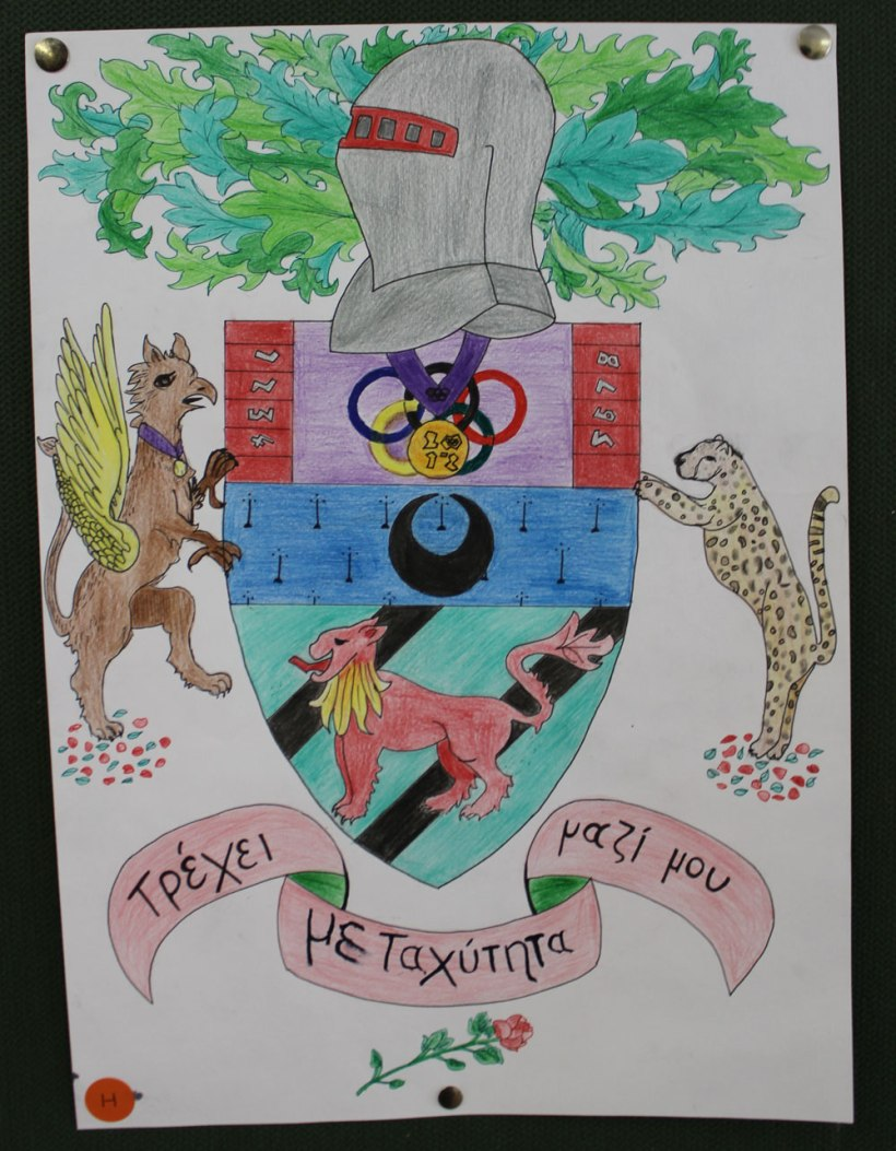 Year-9-Coat-of-Arms3