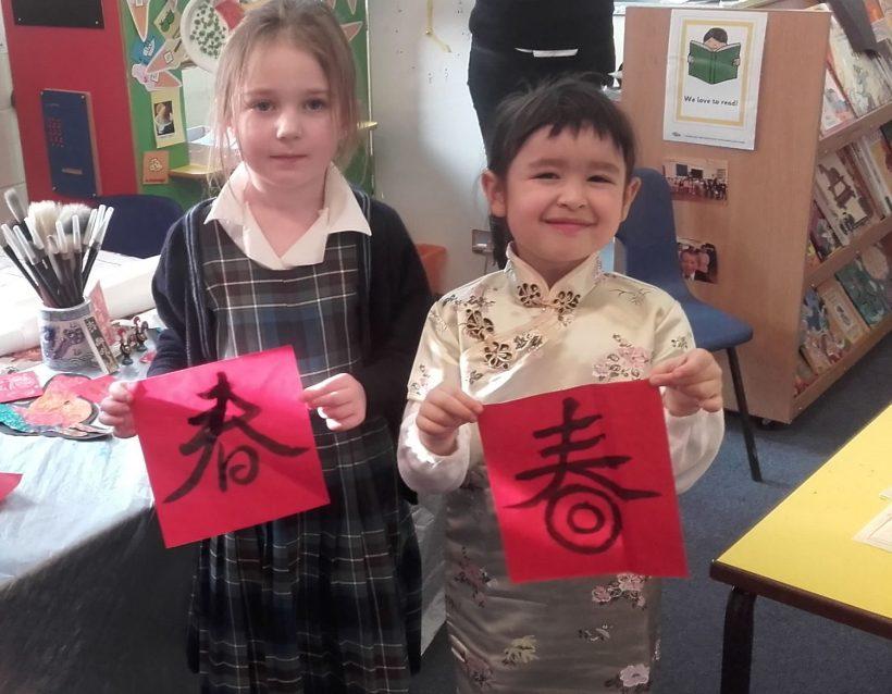 chinese-new-year-10
